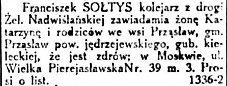 gazetapolskalipiec1916nr177.jpg